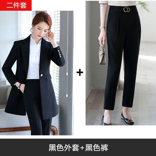 8259 casaco preto + 612 calças pretas