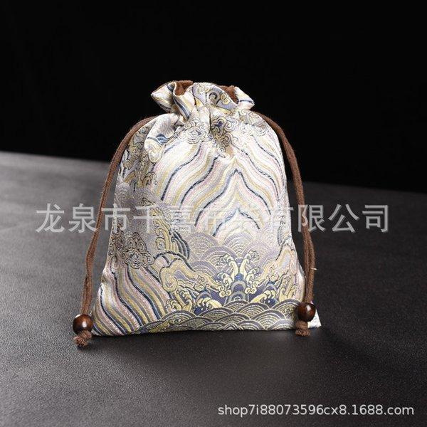 Xiangyun Silver 15x19-Bundle Pock