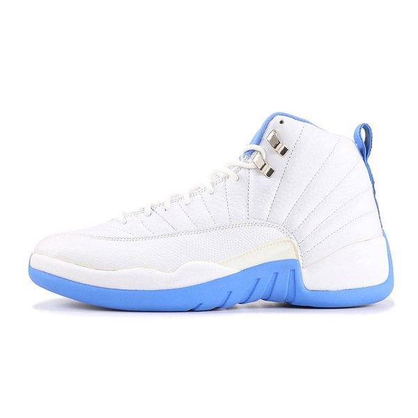12s 7-13 University Blue
