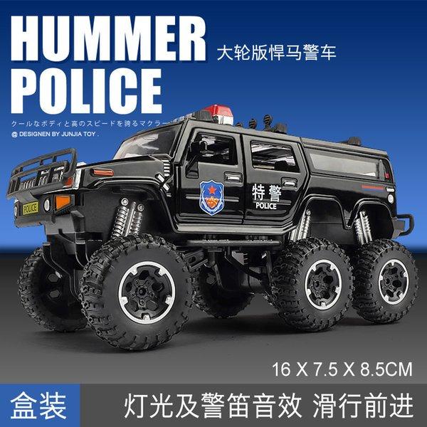 Box Polizia Speciale