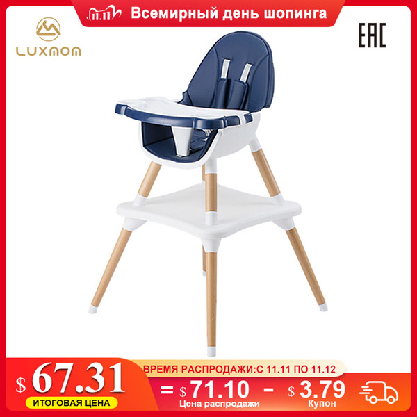 best selling Baby chair for feeding, baby high chair, multifunctional baby dining chair. LJ201110