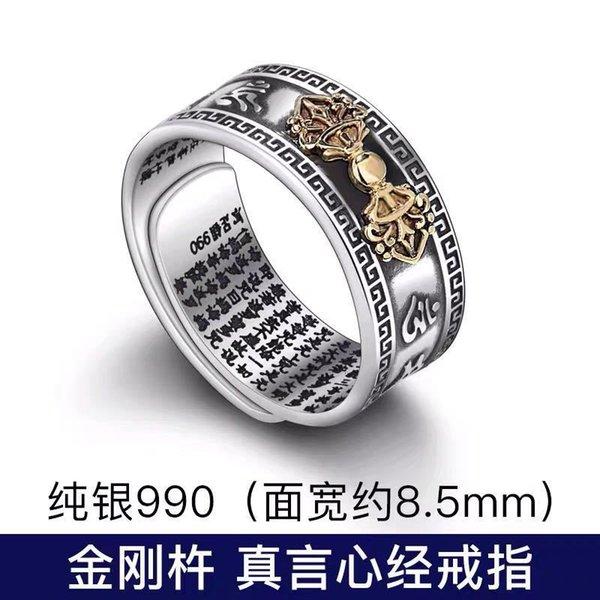 Great Wall Diamond Pestle-регулируемый OPE