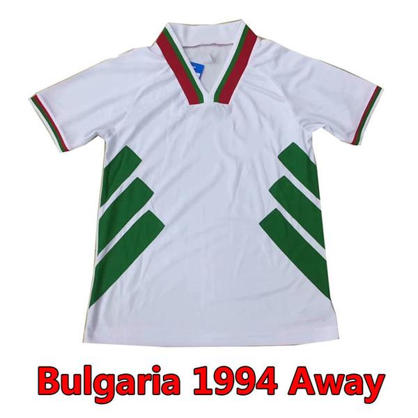 Bulgariaretro 1994 weiß weg