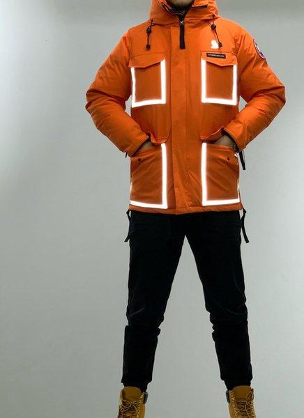 owo Orange