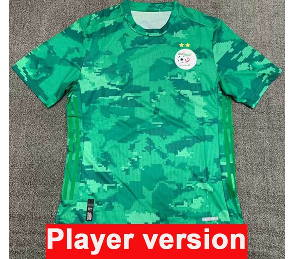 QY954 2021 Away No Patch