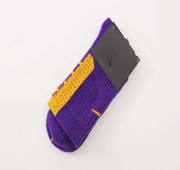 20 tube moyen de l'or violet (logo)