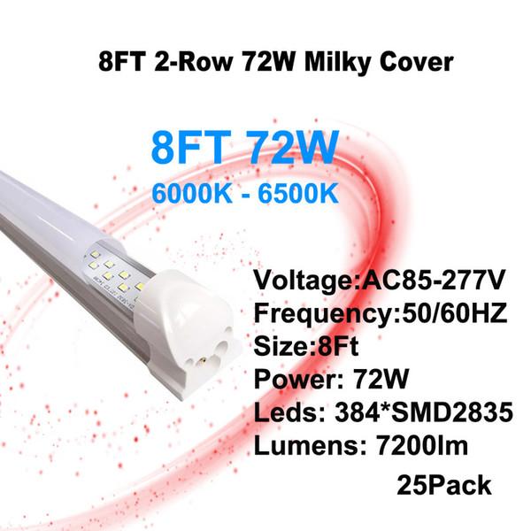 밀키 커버 8 피트 72W LED 튜브