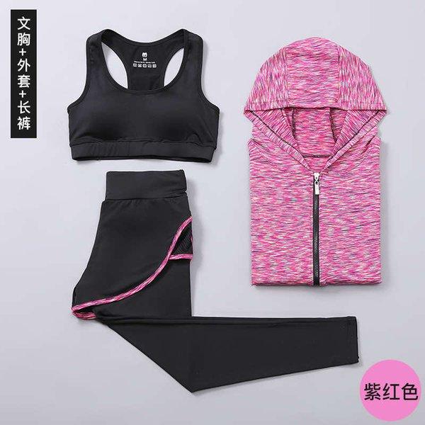 Фиолетовое пальто + жилет + капри
