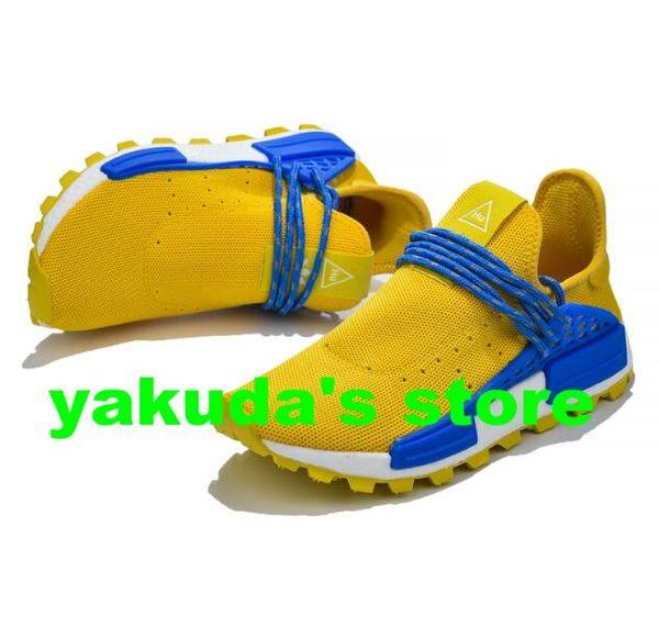Ⅲ jaune