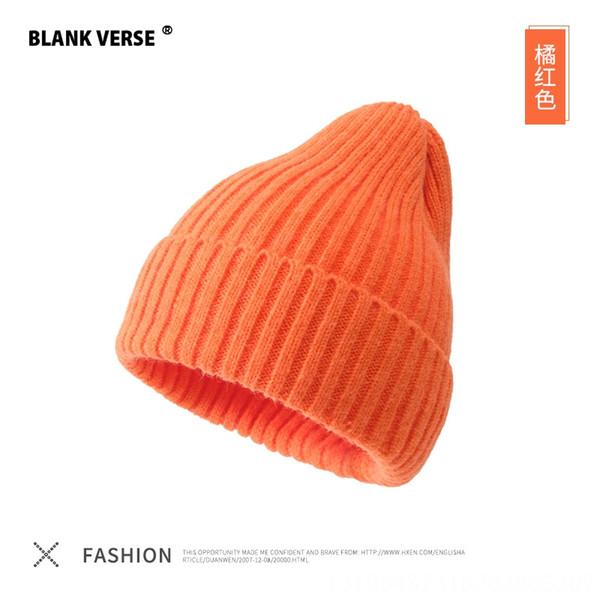 1111One size_orange.