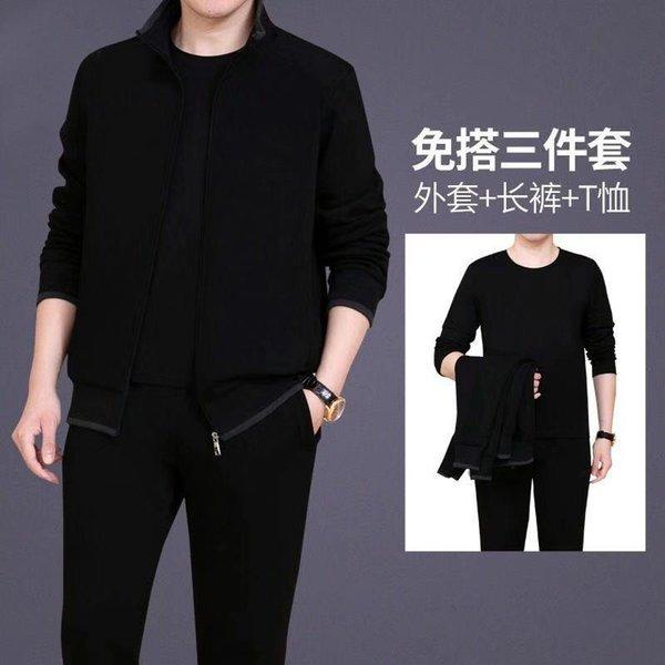 Black 1-XL