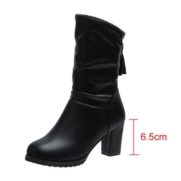 Black6.5cm.