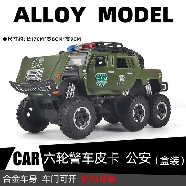 1: 32 sei ruote Armed Police Vehicle