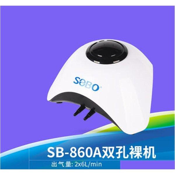 SB830A Blanco 5W