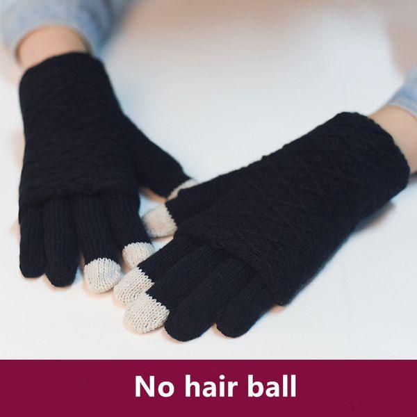 No Capelli palla-Black