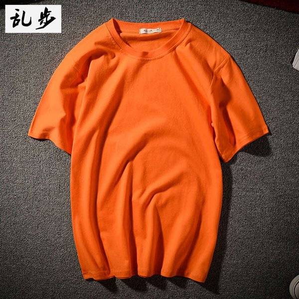 8201 Orange - 200g Cotton 14