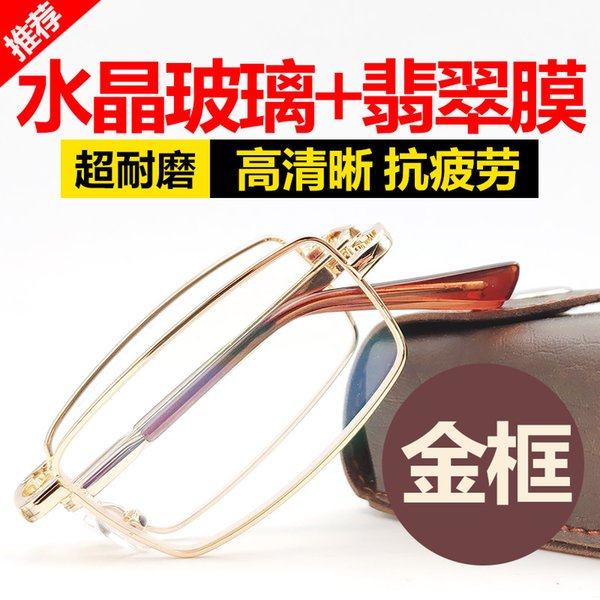 Upgraded (gold) Anti Fatigue Glass Lens