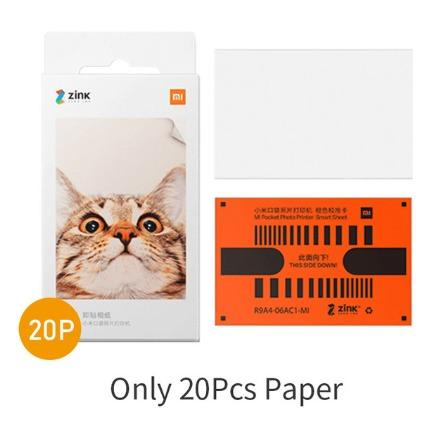 Only20pcs papers