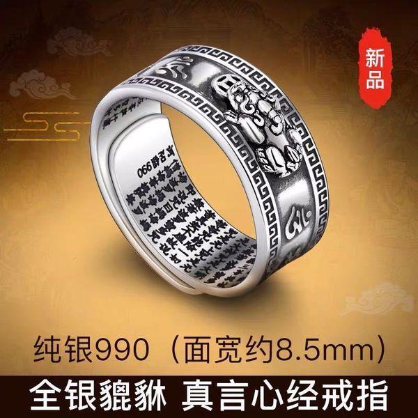 Отличное кольцо на стене в серебристом