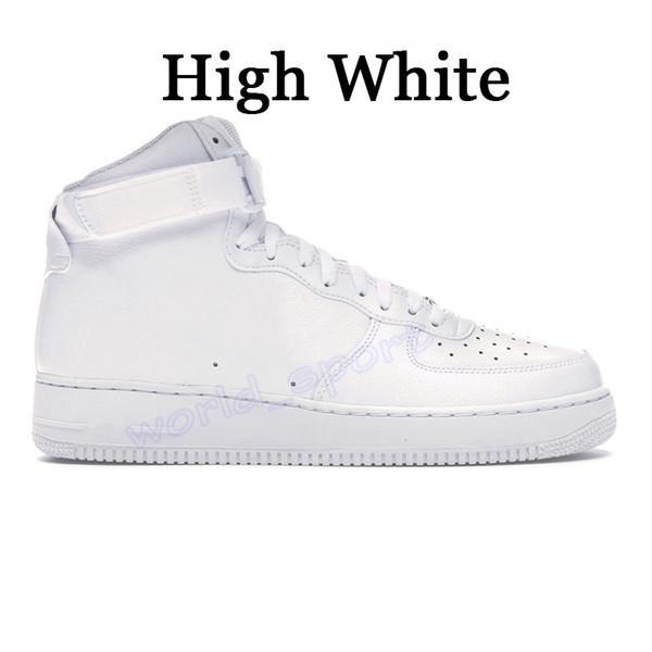 4. Высокий белый
