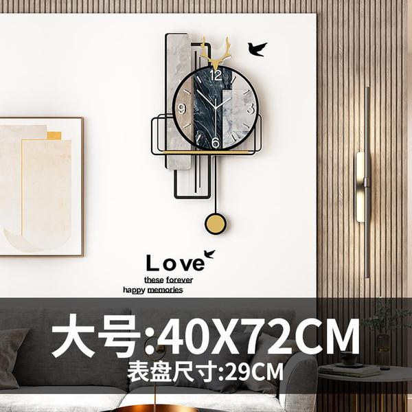 40 cm 72cm