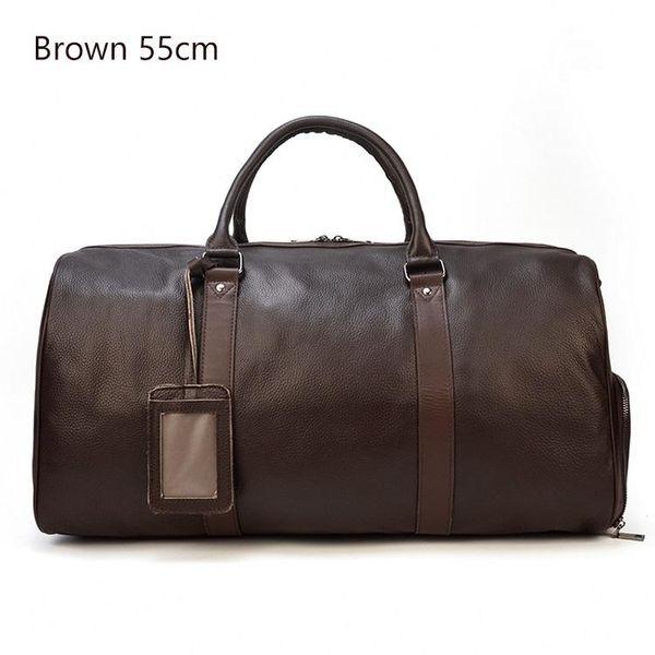 Brown (55cm)