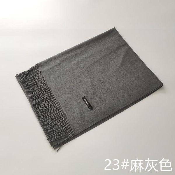 200x68cm gris