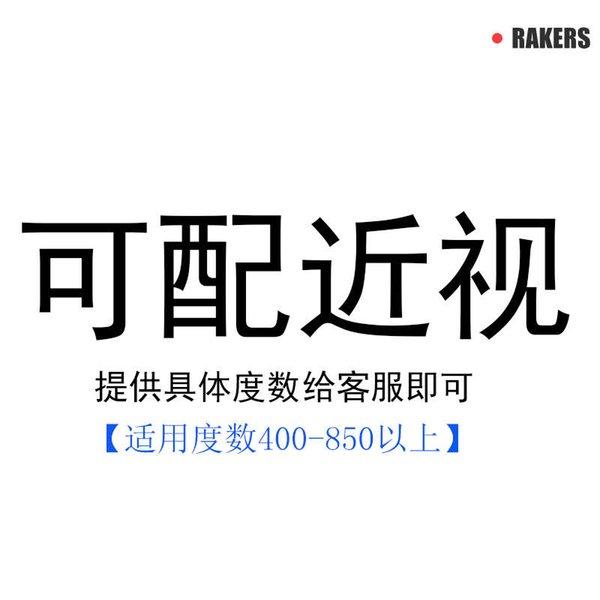 Miyopi 1.67 Müşteri Hizmetlerine başvurun