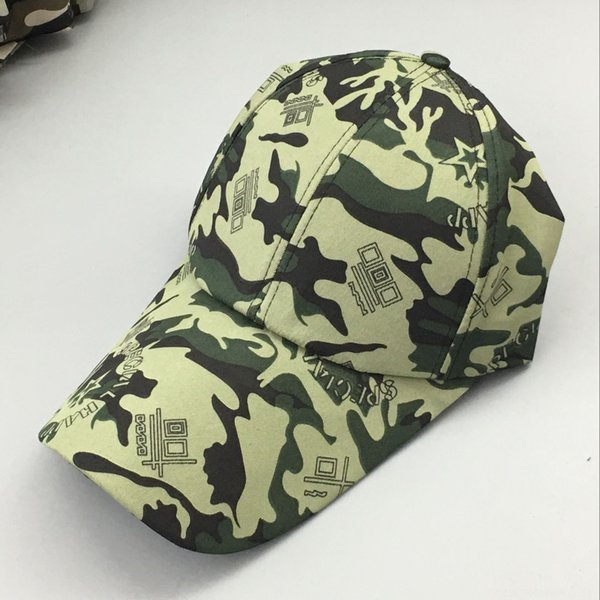 Camouflage 1
