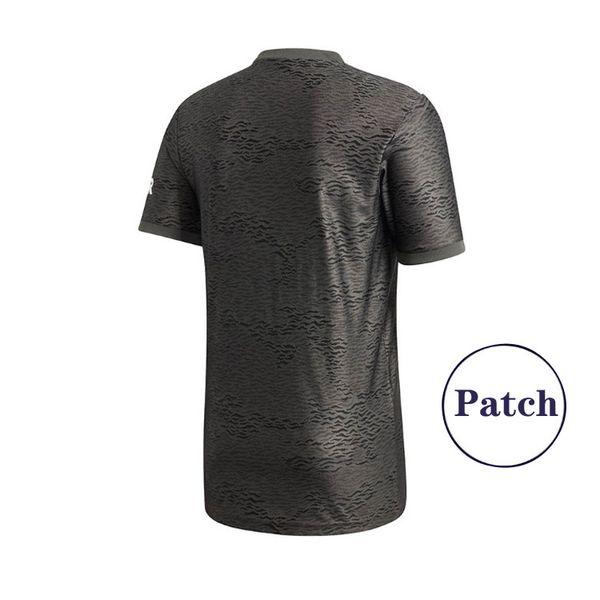 loin + patch