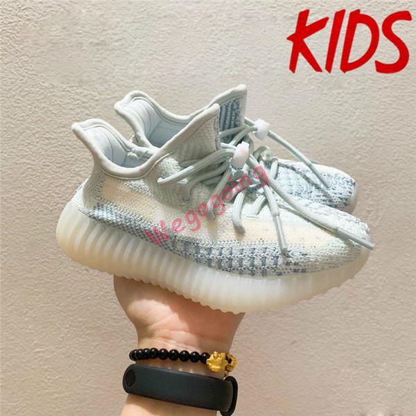 3-Kids White Cloud