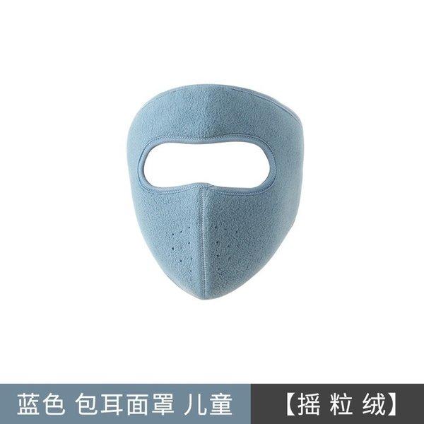 Blue Bambini # 039; S Maschera per le orecchie Shake-Size See