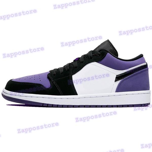 09. Суд фиолетовый