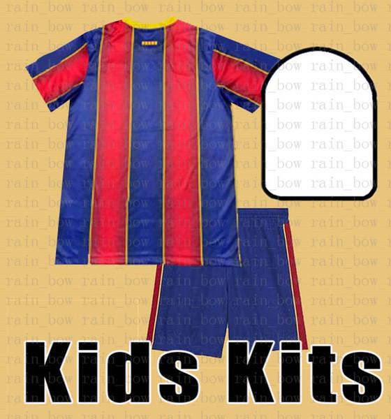 Patch + Kinder Kits (Basa)