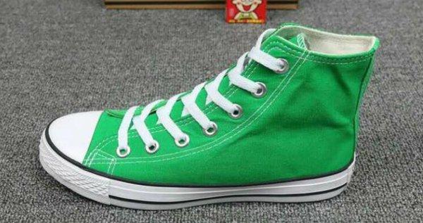 Green High.