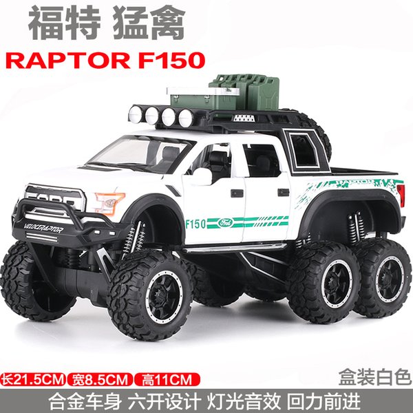 Camel Cup Ford F150 Box White