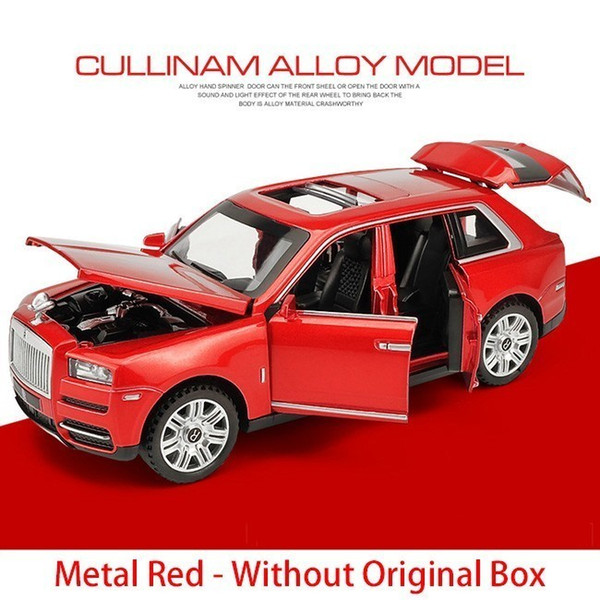 Red Metal No Box