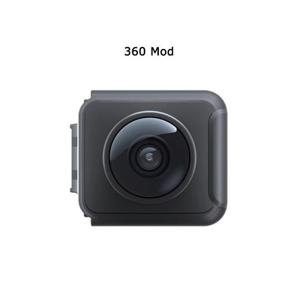 Двойной объектив 360 мод