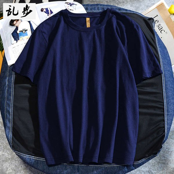 8201 Navy Blue - 200g Cotton