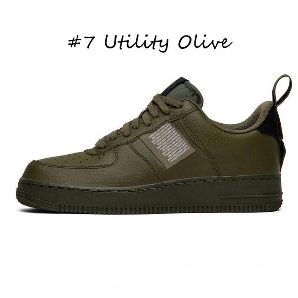 #7 Utility Olive