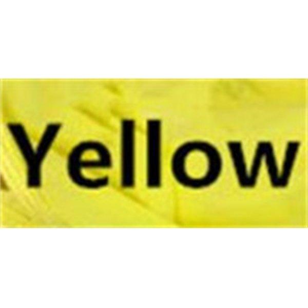 Желтый.