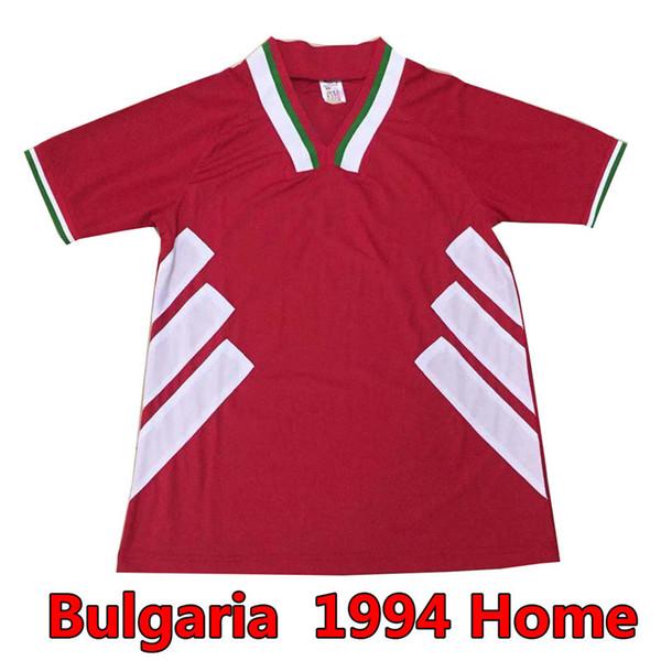 Bulgarien Retro 1994 Rotes Zuhause