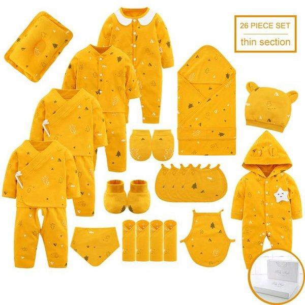 Желтый тонкий 26 шт