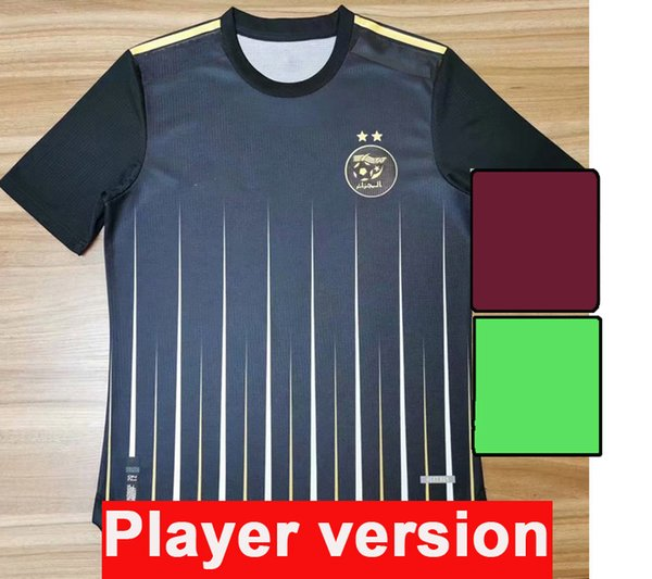 QY958 2021 Black F..A World Cup patch