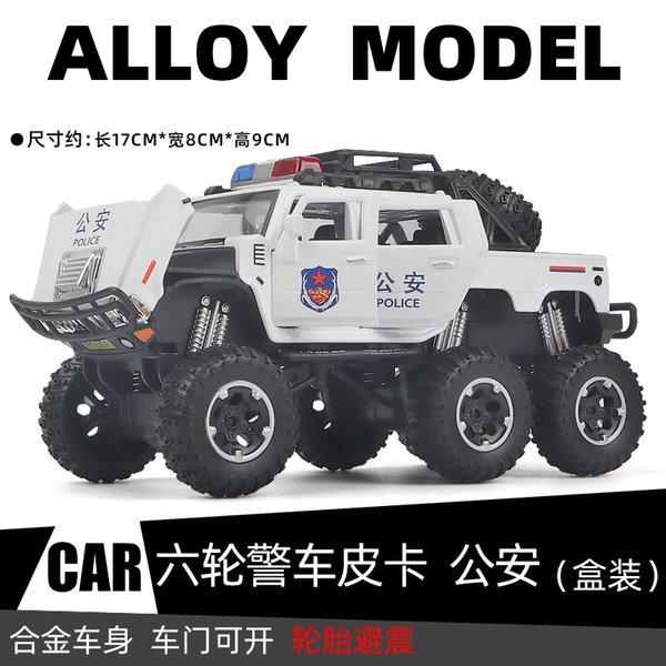 1: 32 sei ruote veicolo della polizia Boxed