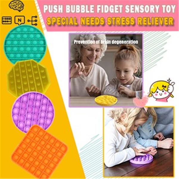 best selling US Stock DHL Push Pops It Fidget Bubble Silicone Sensory Toy for Autism Squishy Stress Reliever Toys Adult Kid Funny Anti-stress Chess Games