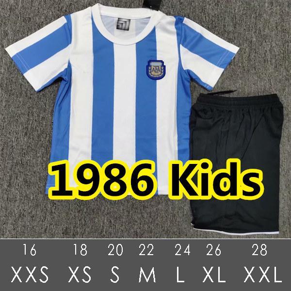 الاطفال 1986 أ.
