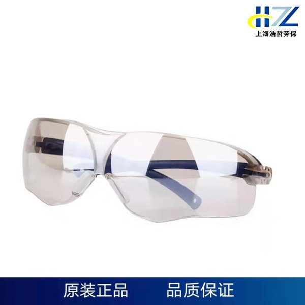 a Pair of 3m10436 Tan Uv Protection