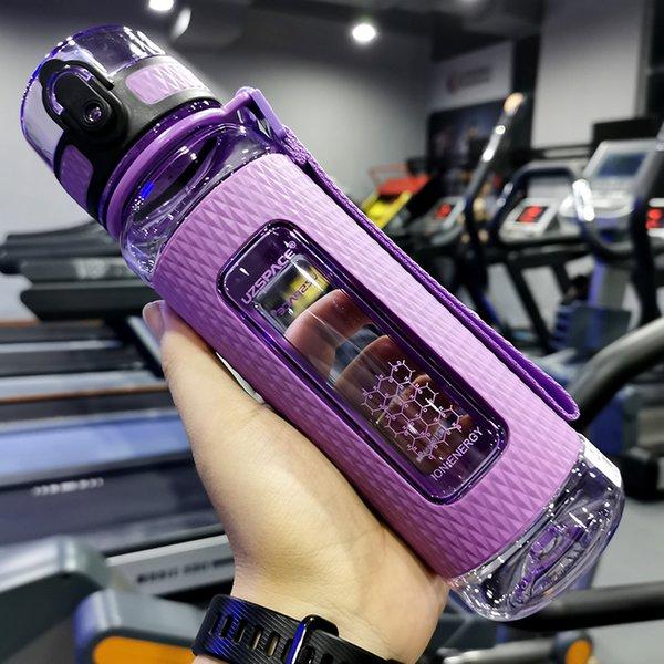450мл фиолетовый
