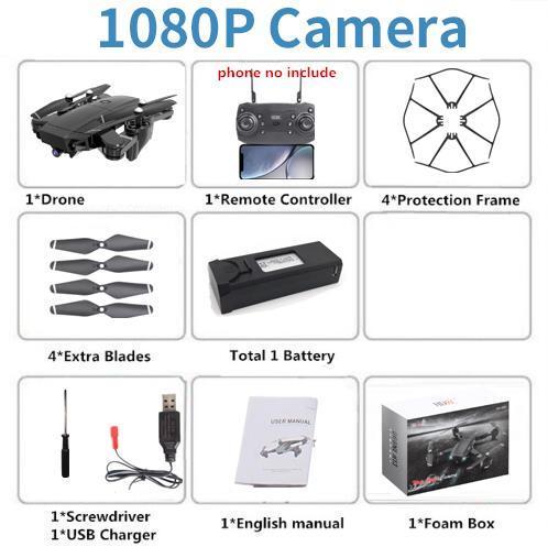 1080P Com Box